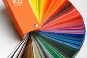 Próbniki RAL   Katalogi kolorów RAL